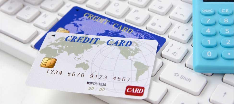 クレジットカードの取引で記録される信用情報
